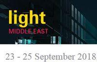 2018年中东(迪拜)国际城市、建筑和商业照明展览会