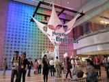 2012年香港秋季电子展