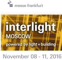 2016年俄罗斯国际照明及照明技术展览会