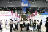 2014韩国LED展
