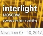 2017年俄罗斯国际照明及照明技术展览会