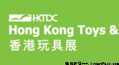2018年香港玩具展览会