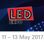 2017年印度孟买国际LED照明展览会
