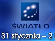2018年波兰国际照明设备展览会