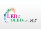 2017年韩国国际LED&OLED展览会